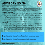 Advisory No. 30: Dual Citizens Who Are Visiting the Philippines Required to Present Philippine Passports Before Exiting the Philippines